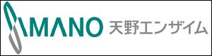 天野エンザイム株式会社
