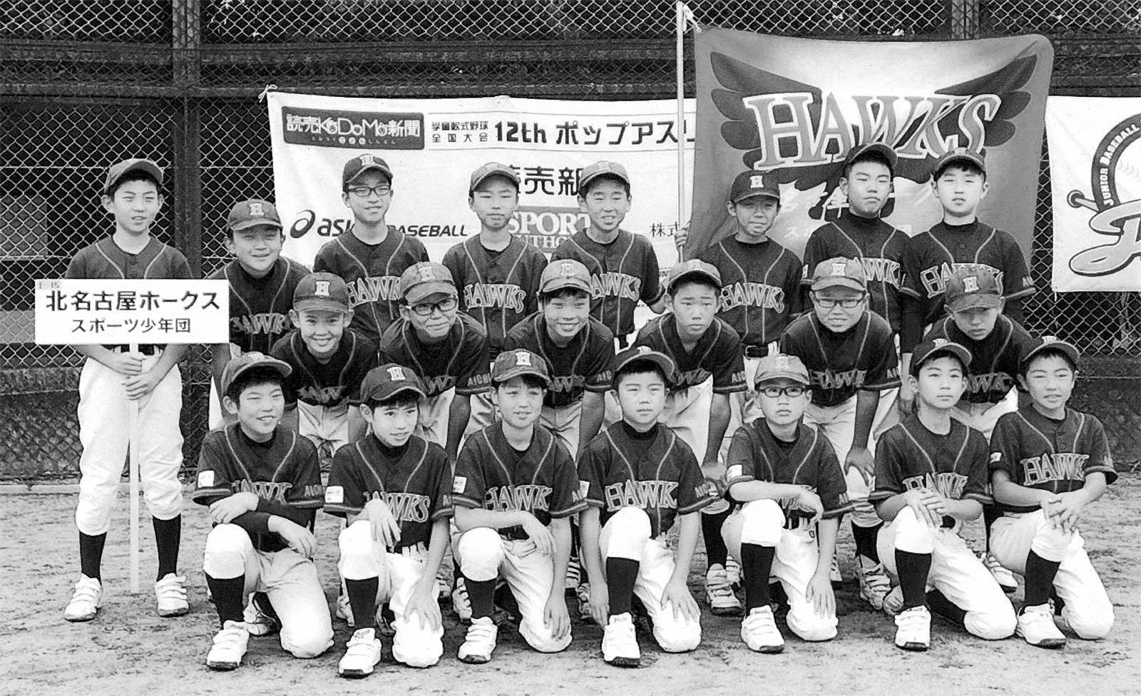 スポーツ少年団 北名古屋ホークス